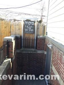 chabad-mikva-new-1