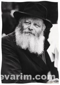 Chabad Rebbe 1