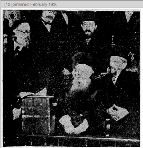 Margolis Gavriel Zev Forward Feb 1930