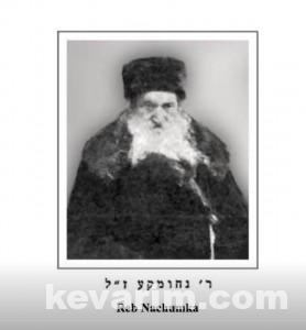 Nachum of Horodna pic