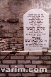 rashsab-marker