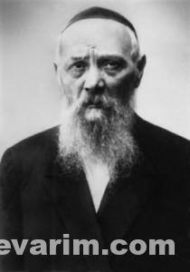 Schneerson Levi Yitzchak