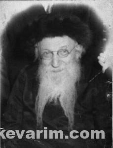 Twersky 15 Baruch Loyev 2