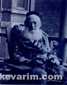 Yassi Rebbe Gottesman 1