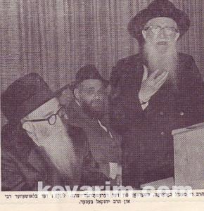 Rav Mendel Chodarov I