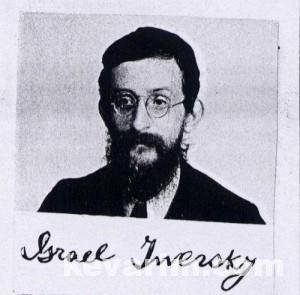 reb yisroel twersky