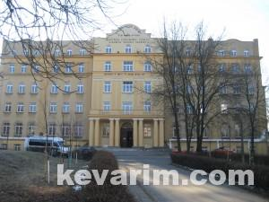 Yeshiva Chachmei Lublin 2