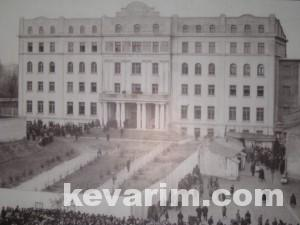 Yeshiva Chachmei Lublin Old 1