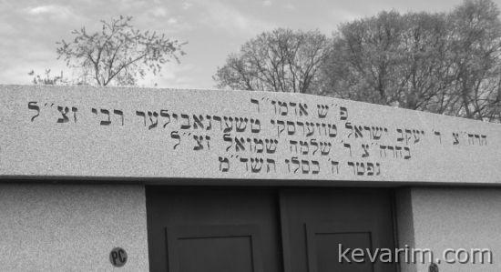 yaakov-yisroel-twersky