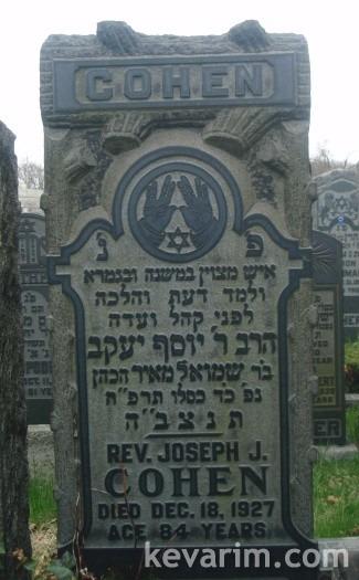 joseph-cohen