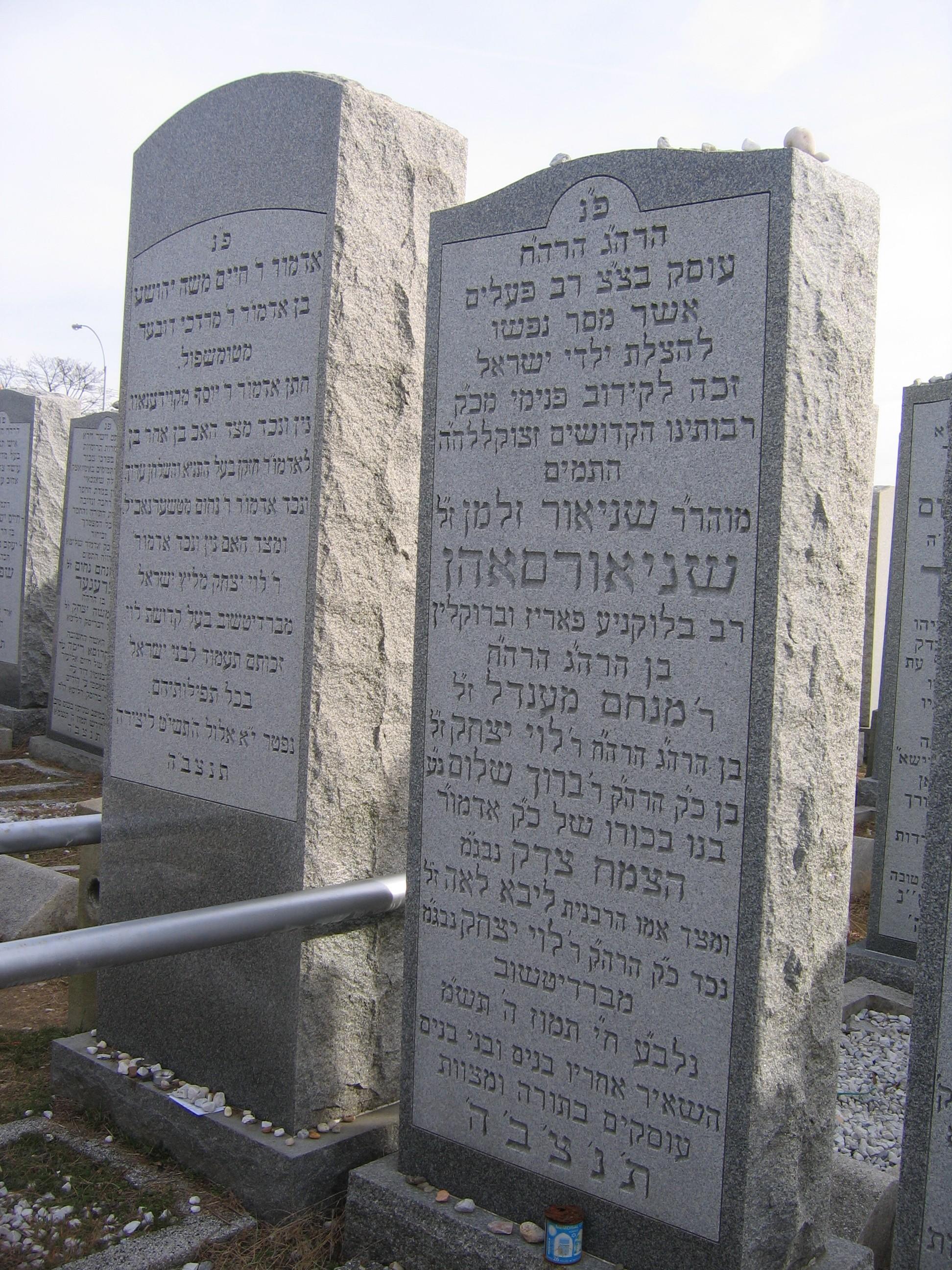 Rabbi Shneur Zalman Schneerson