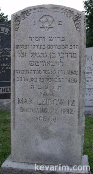mordechai-liebowitz1