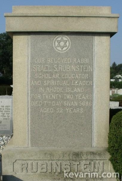 rubinstein-israel