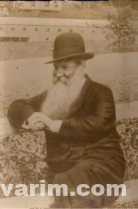 Gorodinsky Chaim Photo