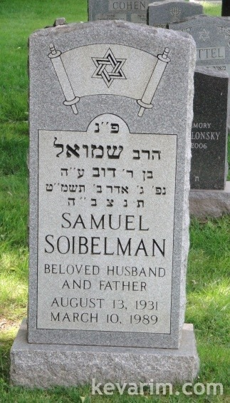 samuel-soibelman-good
