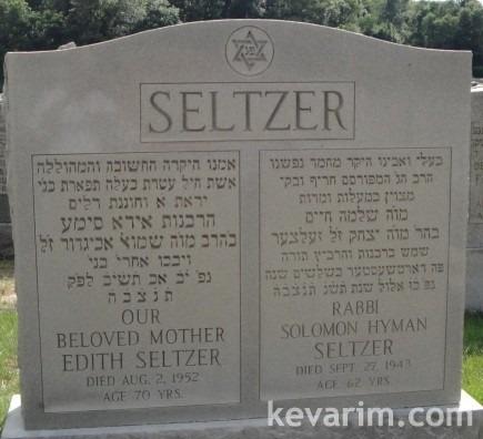 Rabbi Shlomo Chaim Seltzer