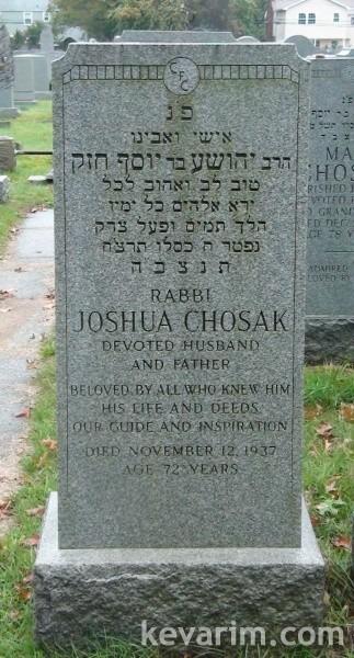 joshua-chosak