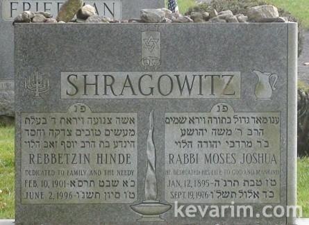 shragowitz-resized