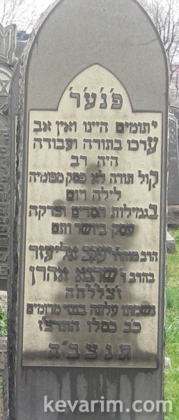 yaakov-eliezer-silman