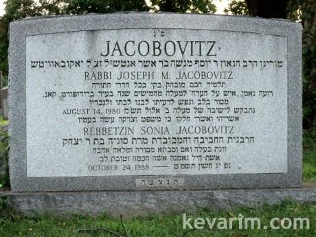 Rabbi Yosef Menashe Jacobovitz