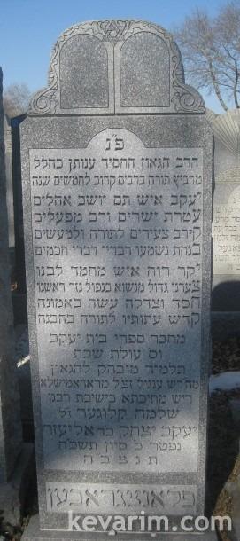 yaakov-yitzchok-flanzgraben