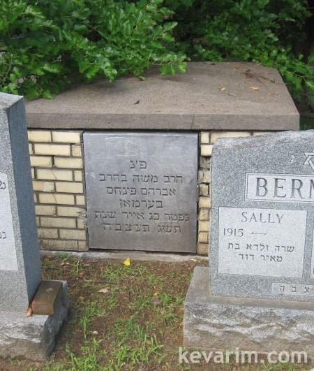 Rabbi Moshe Berman