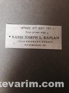 kaplan letterhead