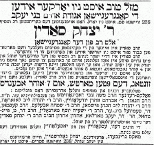 Soden Yitzchok Ad March 6 1919