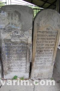hager-gershon-yaakov-zapaltov