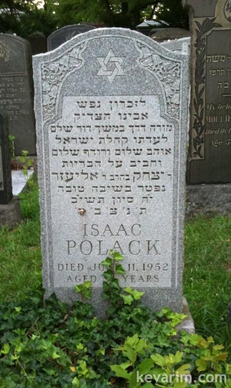 Rabbi Yitzchok Pollack