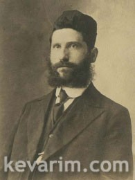 Rav_Eliezer_Silver Younger Years