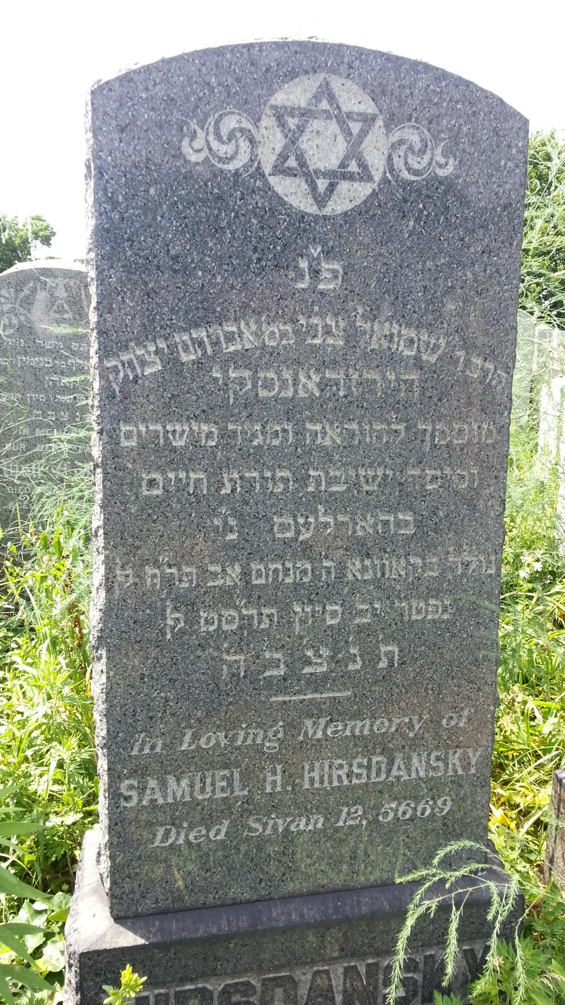 Rabbi Shmuel Tzvi Hirsdansky