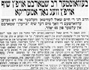 Levitan Chaim