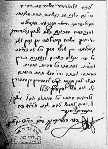 Rodinsky letter