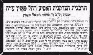 posen Yosef Moshe ad 2