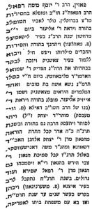 posen Yosef Moshe bio 1