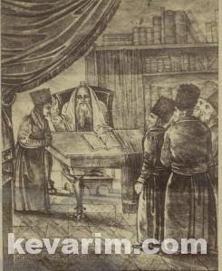 Hopstien Yisroel Kozhnitz