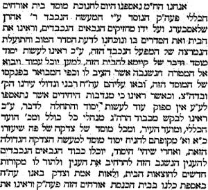 Lifschitz Abba letter III