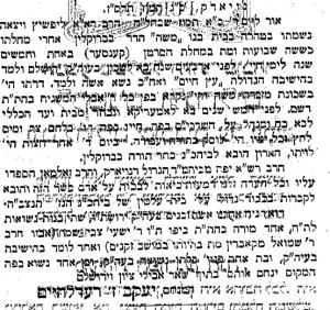 Lifschitz Abba letter IV