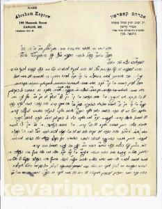 Kaprow Abraham Bangor Letter