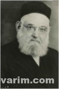 Kochin Eliyahu Zev Pic