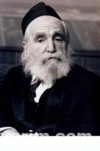 Feinstein Moshe