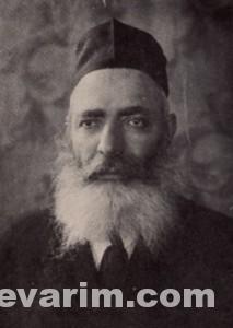 Levovitz Yeruchom