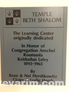 Kahana Chaim Newark