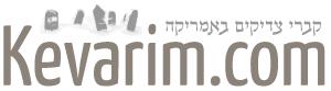 kevarim.com